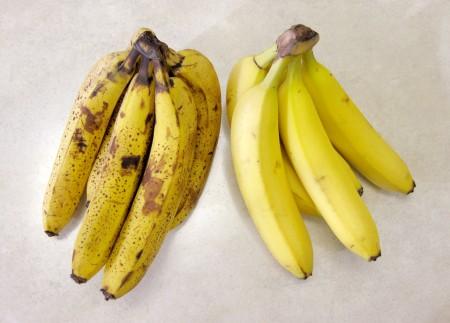 bananas1New
