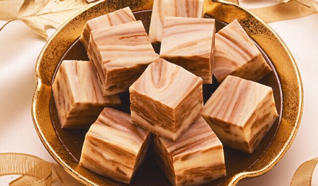 White Chocolate Swirled Fudge Image